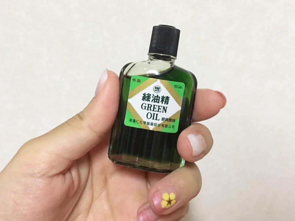 台湾お土産greenoil