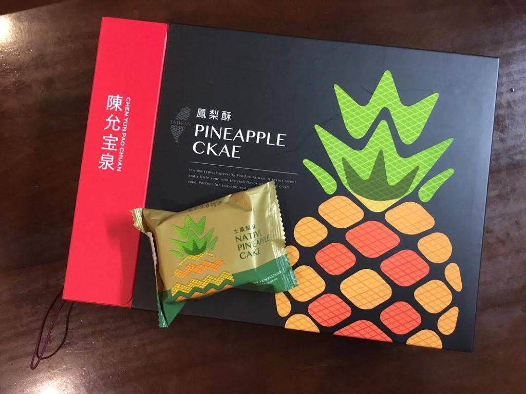 台湾お土産パイナップルケーキ