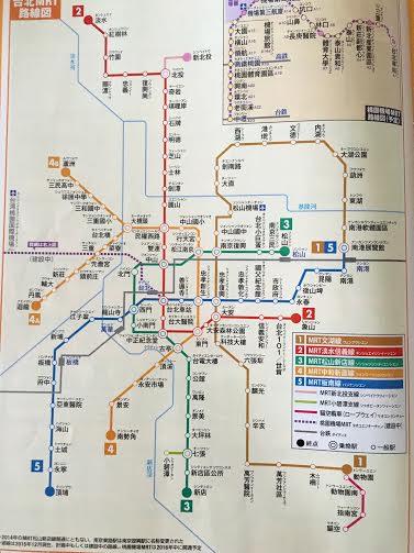 還暦台湾旅行スケジュール