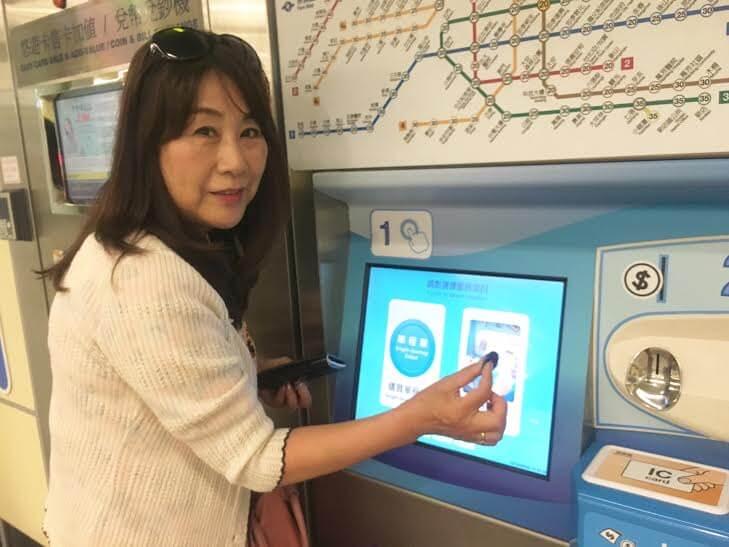 台湾の地下鉄3